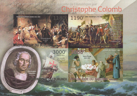 Christopher Columbus Imperforated Sov. Sheet of 4 Stamps MNH