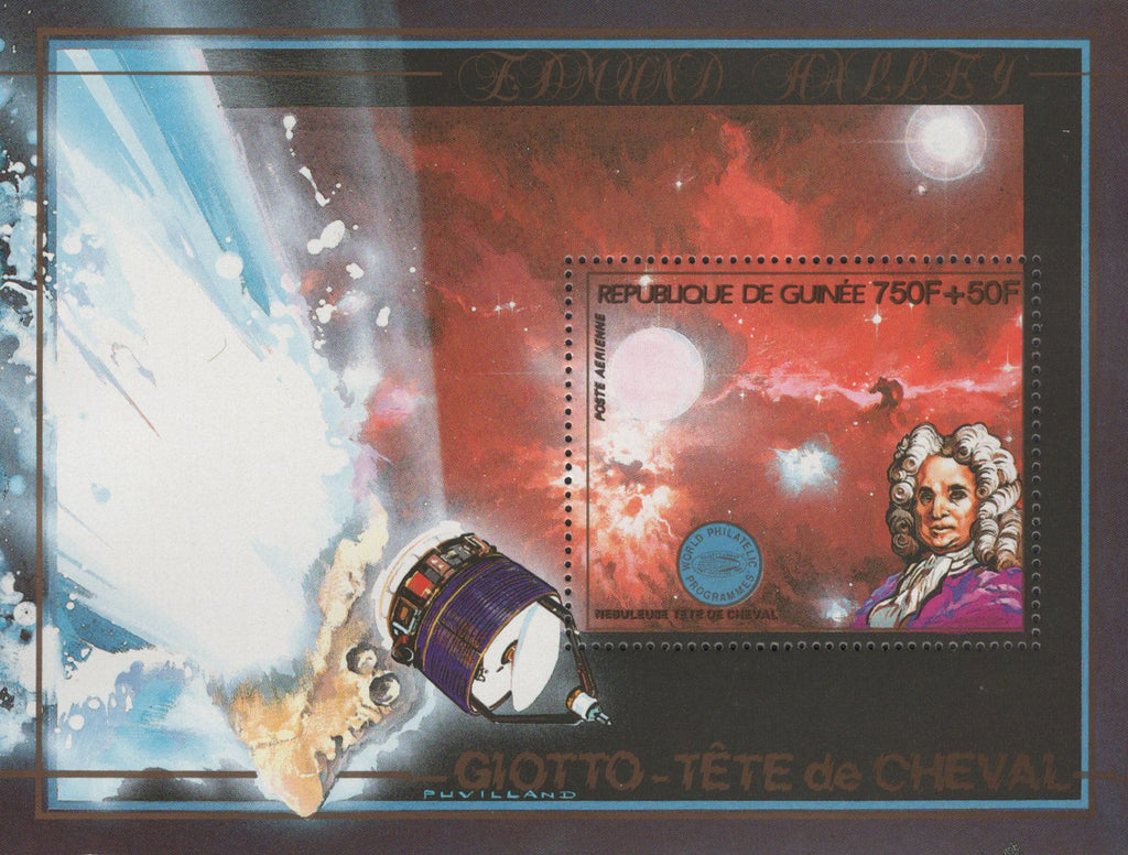 Giotto Horse Head Painter Satellite Imperforated Sov. Sheet MNH