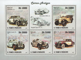 Antique Cars Sov. Sheet of 5 Stamps MNH