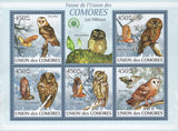 Fauna Owls Birds Trees Sov. Sheet of 5 Stamps MNH