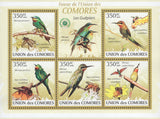 Fauna Bee-Eater Bird Sov. Sheet of 5 Stamps MNH
