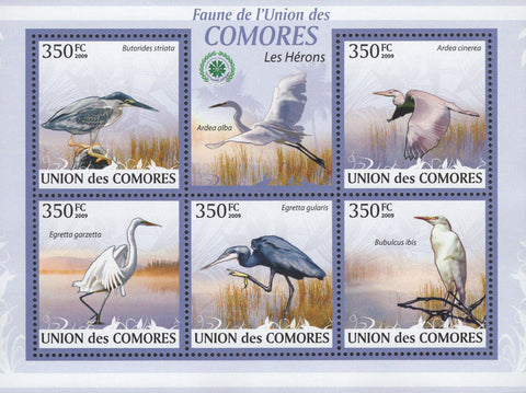 Fauna Herons Birds Water Sov. Sheet of 5 Stamps MNH