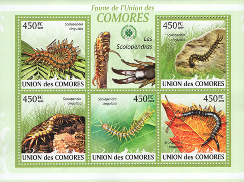 Fauna Scolopendra Centipedes Insect Sov. Sheet of 5 Stamps MNH