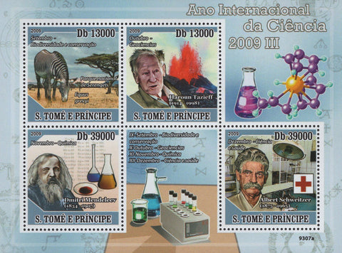 Science International Year 2009 Sov. Sheet of 4 Stamps MNH