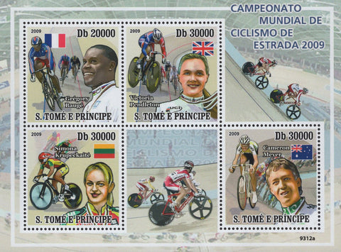 Cycling World Championship  Sov. Sheet of 4 Stamps MNH