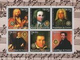 Famous Musicians Vivaldi Bach Beethoven Sov. Sheet of 6 Stamps MNH