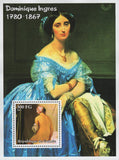 Dominique Ingres Princess Broglie Painting Souvenir Sheet MNH