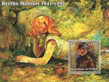 Berthe Morisot Self-portrait Painting Souvenir Sheet MNH