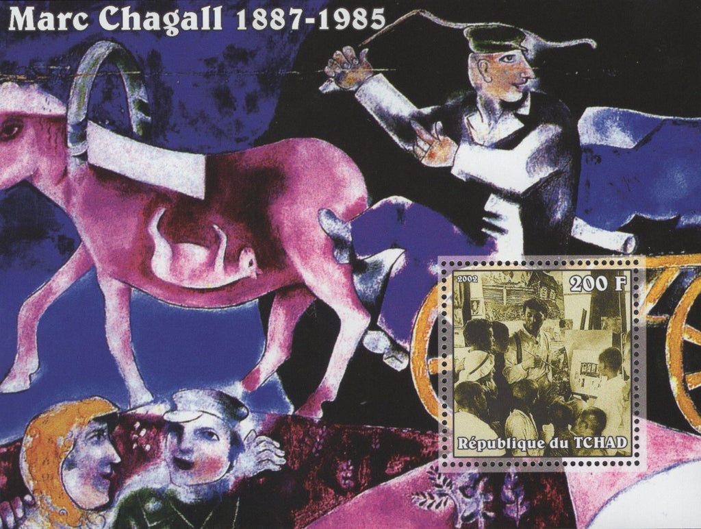 Marc Chagall Painting Painter Art Purple Souvenir Sheet MNH