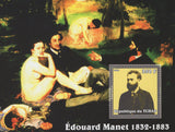 Famous Painter Edouard Manet Souvenir Sheet Mint NH