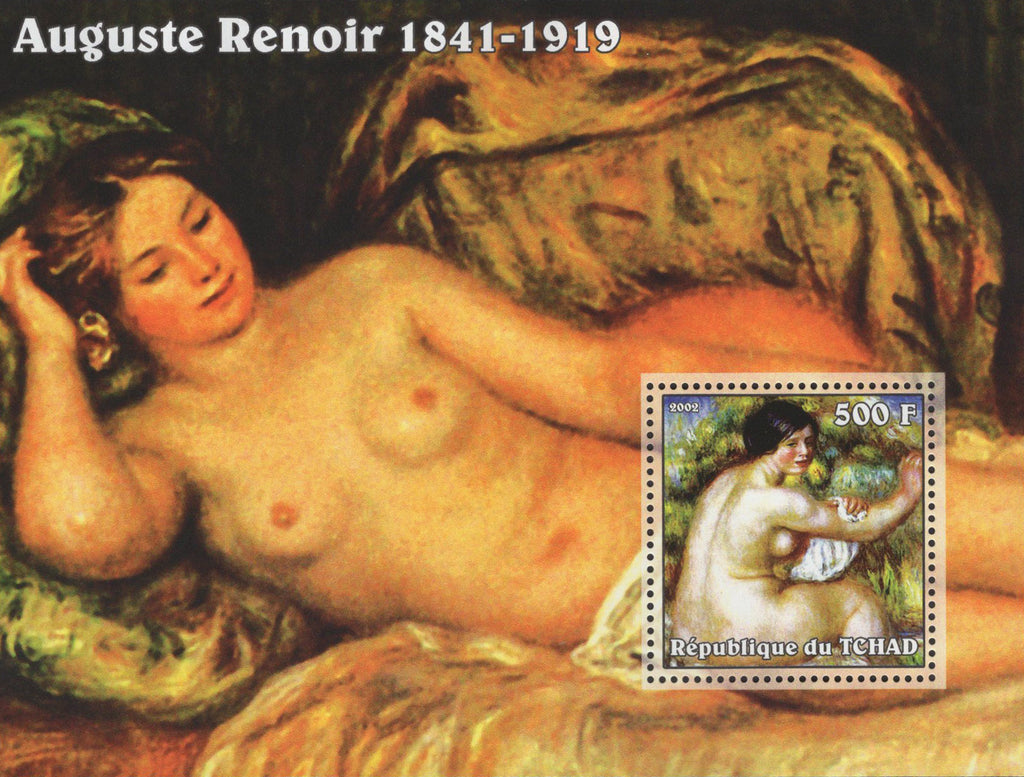 Famous Painter Auguste Renoir Souvenir Sheet Mint NH