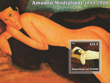 Famous Painter Amadeus Modigliani Art Souvenir Sheet Mint NH