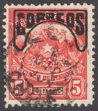 "Chile Stamp 1904 Telegraph Stamps Surcharge ""CORREOS"" #64 USED"