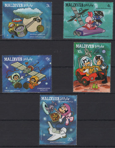 Maldives Disney Stamps Moon Walk Space Satellite Serie Set of 5 Stamps Mint NH
