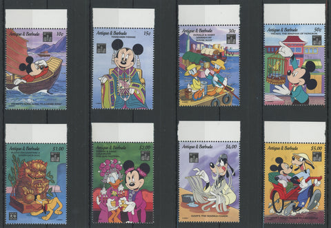 Antigua Disney Stamps Hong Kong Trip Serie Set of 8 Stamps Mint NH
