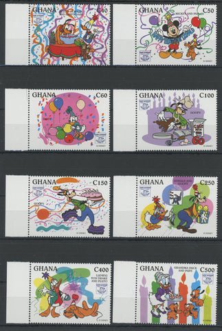 Ghana Disney Stamps Birthday Celebration Party Serie Set of 8 Stamps Mint NH