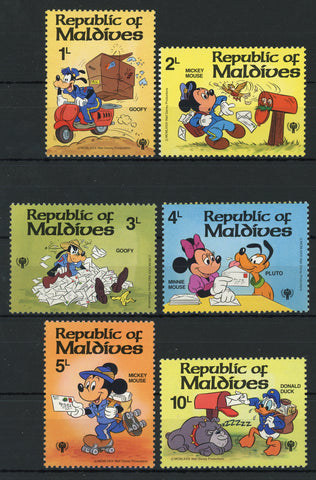 Maldives Disney Stamps Mail Postage Serie Set of 6 Stamps Mint NH