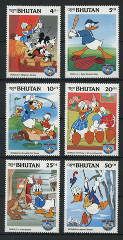 Bhutan Disney Stamps Donald Golf Serie Set of 6 Stamps Mint NH