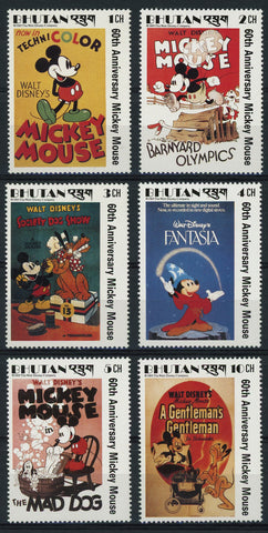 Disney Stamps 60th Anniversary Mickey Mouse Serie Set of 6 Stamps Mint NH