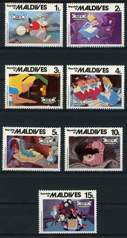 Maldives Disney Stamps Alice in Wonderland Serie Set of 7 Stamps Mint NH