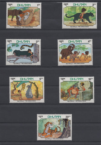 Bhutan Disney Stamps The Jungle Book Tarzan Serie Set of 7 Stamps Mint NH