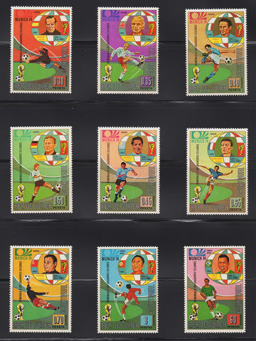 Soccer Stamps World Cup Munich 1974 Famous Players Set of 9 Stamps MNH