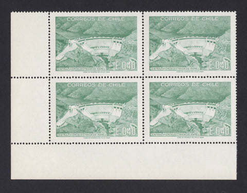 Chile 1969 Stamp # 744 MNH Block of 4 Rapel Hydroelectric Power Station architec