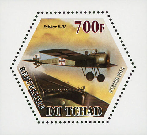 World War I Airplane Plane Fokker E. III Mini Souvenir Sheet Mint NH