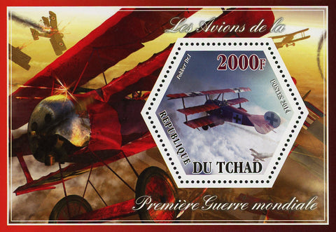 World War I Airplane Plane Fokker Dr. I Souvenir Sheet Mint NH