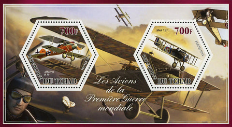 World War I Airplane Plane Albatros SPAD Souvenir Sheet Mint NH