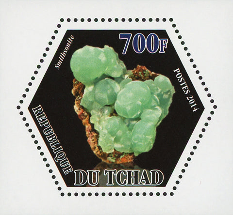 Mineral Smithsonite Crystal Mini Souvenir Sheet Mint NH