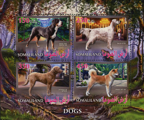 Somalia Dog Forest Souvenir Sheet of 4 Stamps Mint NH