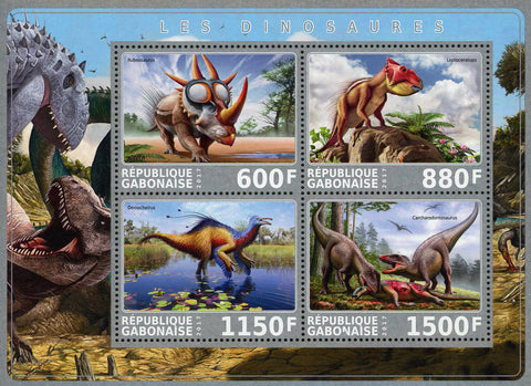 Dinosaur Nature Reptile Souvenir Sheet of 4 Stamps Mint NH