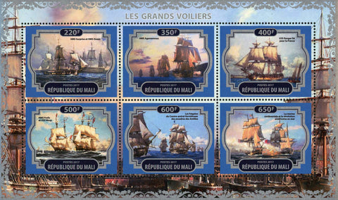 Sailing Ship Boat HMS Agamemnon Ocean Souvenir Sheet of 6 Stamps Mint NH