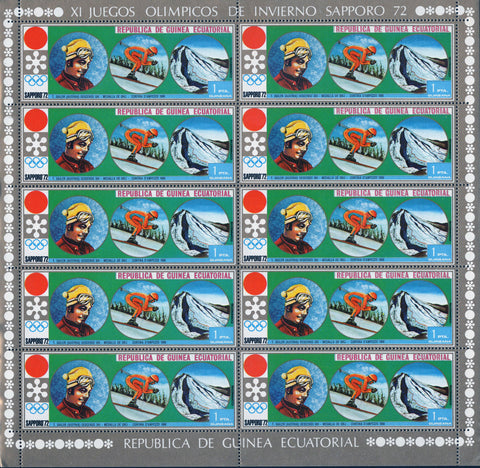 Equatorial Guinea Olympic Winter Games Downhill Ski Sport Sov. Sheet of 10 Stamp