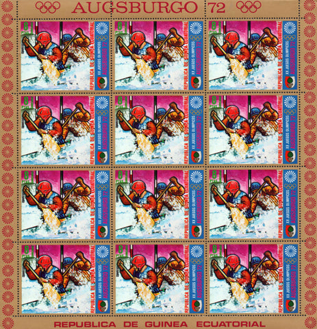 Equatorial Guinea Olympic Games Rowing Sport Souvenir Sheet of 12 Stamps Mint NH