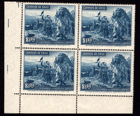 Chile Stamp IV Centenary Fundation of Santiago Block of 4 Mint NH MNH