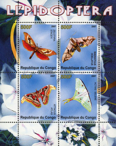 Congo Butterfly Atlas Flower Orchid Souvenir Sheet of 4 Stamps Mint NH