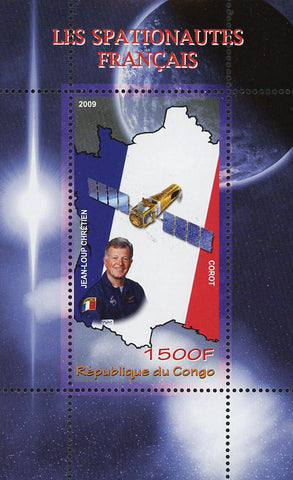 Congo French Astronaut Space Planet Earth Satellite Souvenir Sheet Mint NH