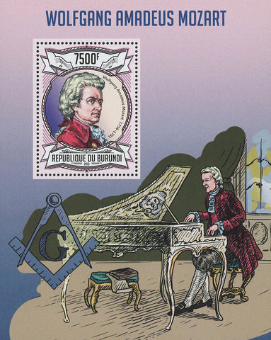 Wolfgang Amadeus Mozart Piano Music Souvenir Sheet Mint NH