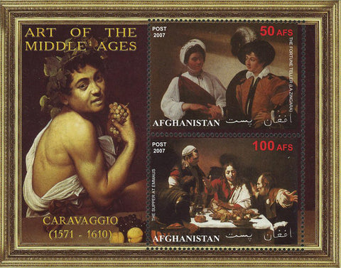 Afghanistan Art of The Middle Ages Caravaggio Sov. Sheet of 2 Stamps MNH