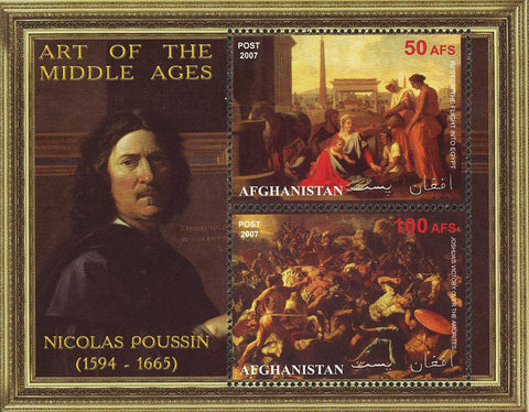 Afghanistan Art of The Middle Ages Nicolas Poussin Sov. Sheet of 2 Stamps MNH