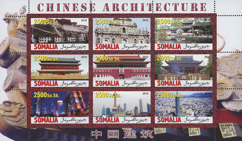 Chinese Architecture Temple Souvenir Sheet of 9 Stamps Mint NH