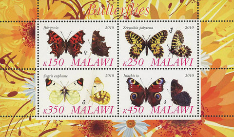 Malawi Butterfly Insect Nature Fauna Daisy Flower Souvenir Sheet of 4 Stamps Min