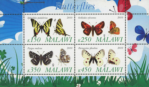 Malawi Butterfly Insect Nature Souvenir Sheet of 4 Stamps Mint NH