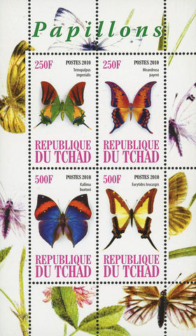 Butterfly Insect Nature Souvenir Sheet of 4 Stamps Mint NH