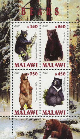 Malawi Bear Wild Animal Snow Souvenir Sheet of 4 Stamps Mint NH