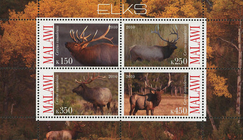 Malawi Elk Wild Animal Nature Forest Souvenir Sheet of 4 Stamps Mint NH