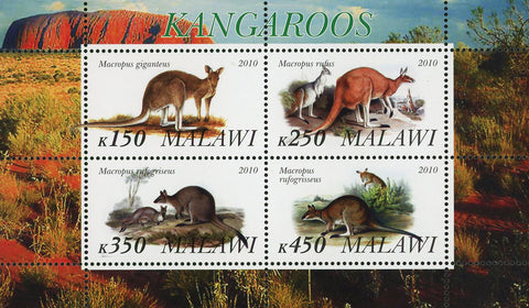 Malawi Kangaroo Wild Animal Nature Forest Souvenir Sheet of 4 Stamps Mint NH