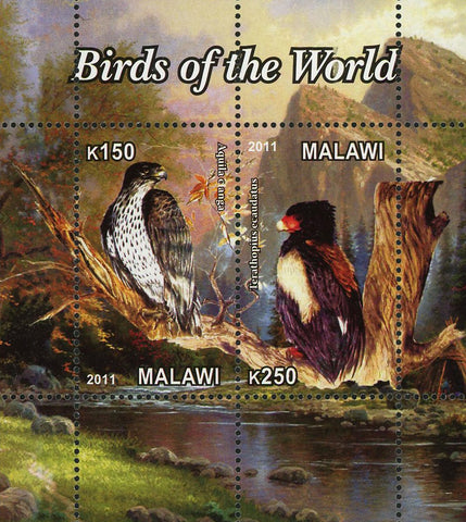 Malawi Birds Of The World Aguila Nature Lake Souvenir Sheet of 2 Stamps Mint NH